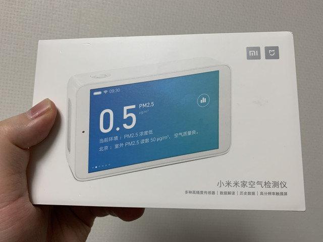 xiaomi_mijia_smart_01.jpg